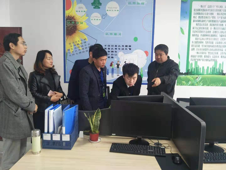 陕西省延长县商务局领导莅临一颗认养指导工作