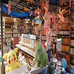 书店中间四季树3